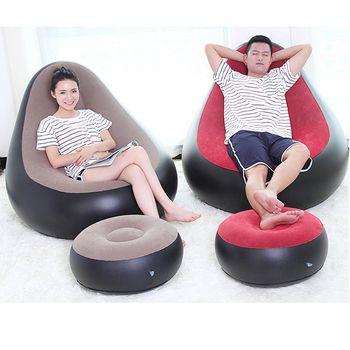 Gonflable Chaise Pouf Pouf Canapé Coussin Pour Le Salon En Plein Air Pouf Bouffée Siège Chaise avec Pompe de Gonflage