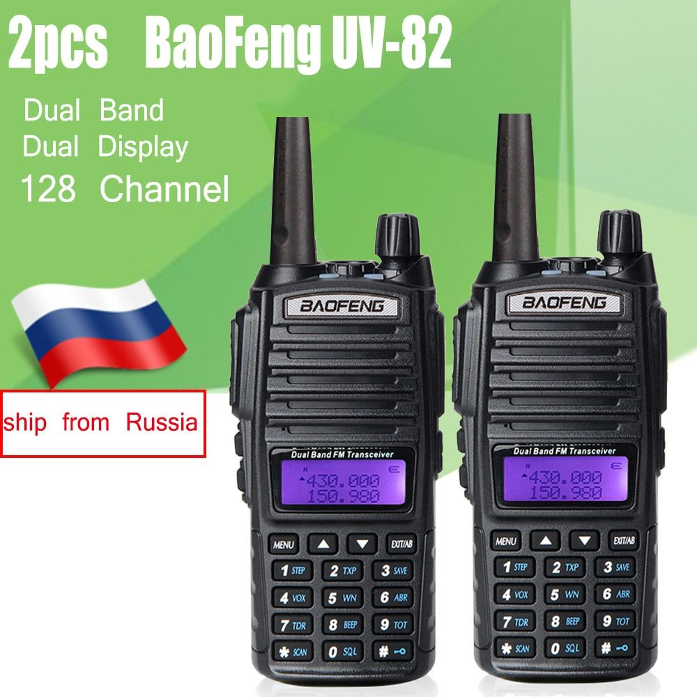 2pcs BaoFeng UV-82 Dual Band 136-174MHz&400-520MHz MHz Walkie Talkie FM Ham protable two way radio Transceiver baofeng uv82