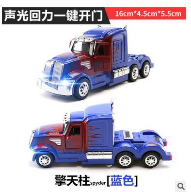 121121 Git Jeep Diecast Metal Car Toy 1:32 Scale Pull Back Simulation Alloy Cars Acousto-optic Auto Model Collection Cars 44cm