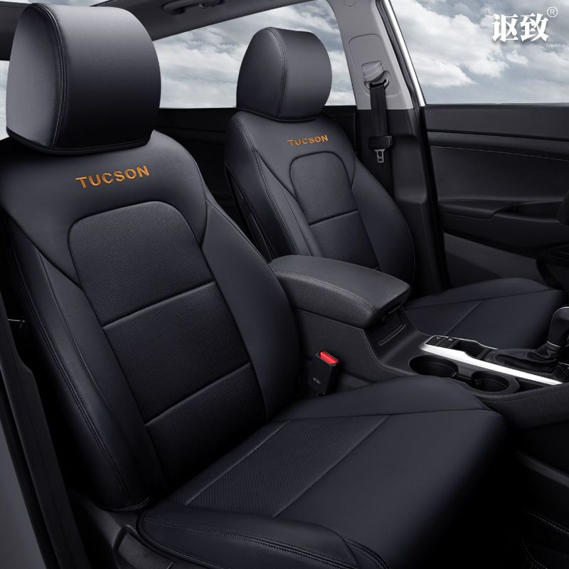 New 6D Car Seat Cove special Customization,Tailored Seat Cushion,Senior Leather,Car pad,For Hyundai Tucson Car-Styling