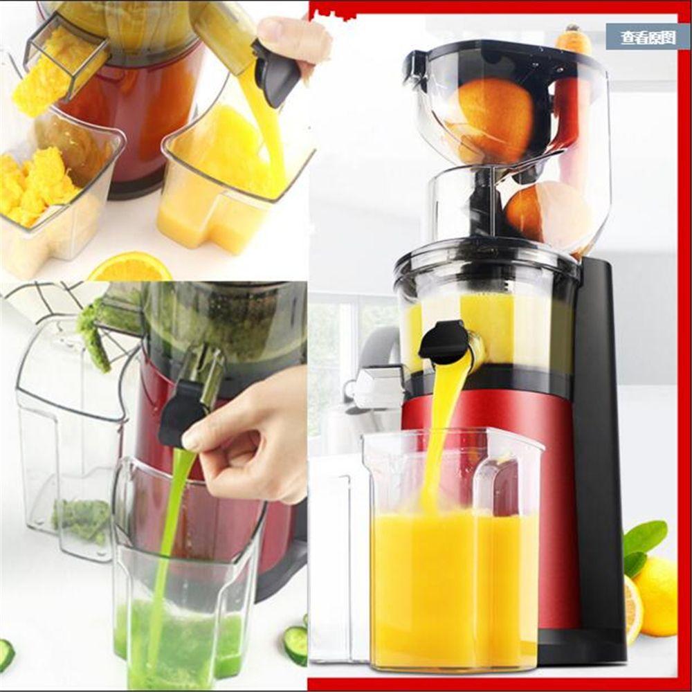 MISSLILLSSB95USD fruit and vegetable slag juice separation juice machine multi-function cooking soya-bea baile li 9.3