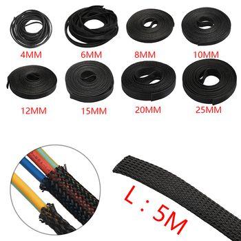5 M Noir Isolation Gaine Tressée 4/6/8/10/12/15/20/25/30mm Serré PET Extensible Câble Manches Fil Glande Câbles protection