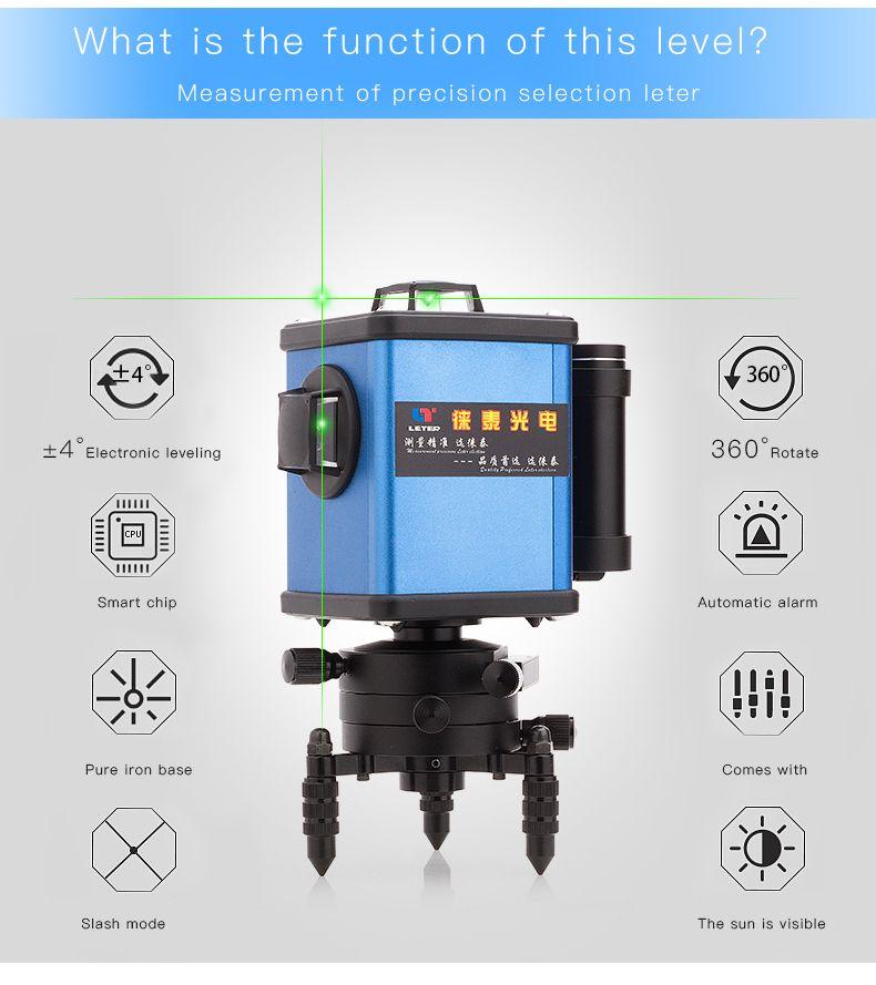 LETER L360G green laser level 360 12 Line All metal electronic leveling