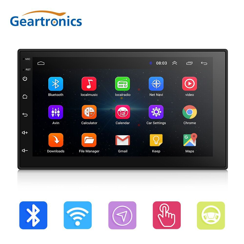 7 inch 2 Din Android Car Radio GPS Navigation Bluetooth Universal Car Audio Stereo FM USB Touch Screen Car Multimedia MP5