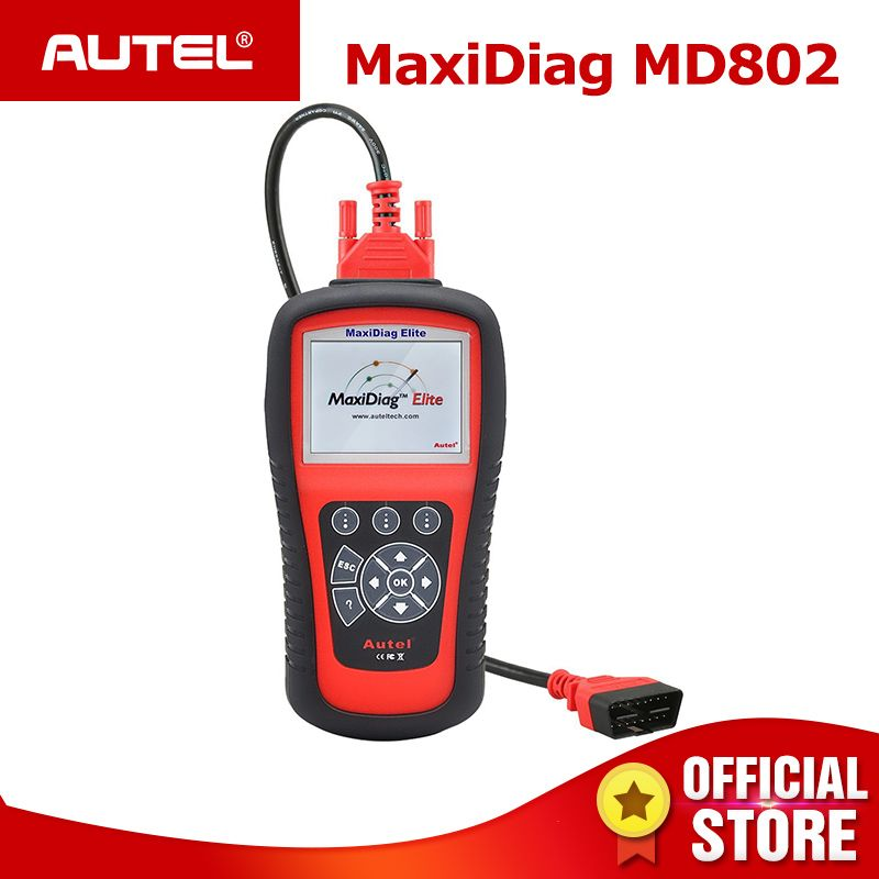 AUTEL MaxiDiag Elite MD802 All system car detector OBDII code reader scanner for EPB Oil reset OBD2 diagnostic tool PK MD805