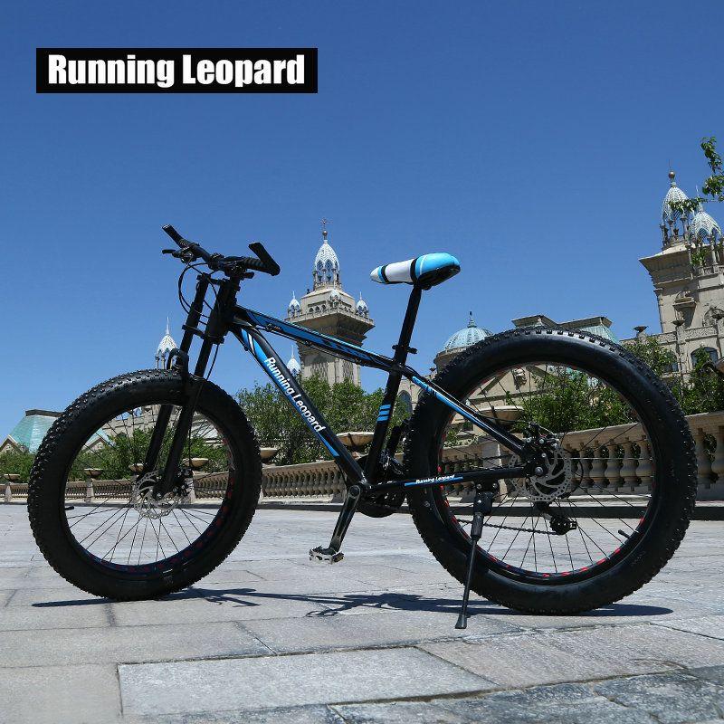Running Leopard mountain bike aluminum frame 21speed 26