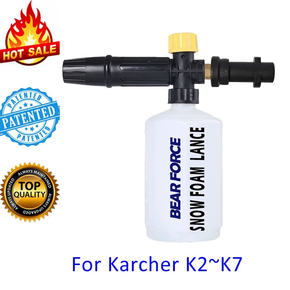Neige mousse lance/mousseur gun cannon/Générateur De Mousse/Mousse Buse/Lave-Auto Savon Pulvérisateur pour Karcher K -série Haute Pression Rondelle