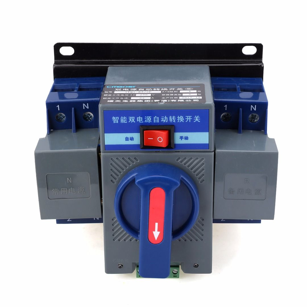 1pc Dual Power Automatic Transfer Switch 63A 2P 50HZ/60HZ 150mmx137mmx118mm