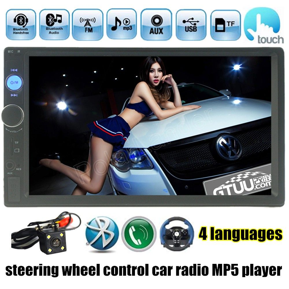 Car video player 7 Inch 2 din Double DIN Car In-Dash Touch Screen Bluetooth with rear camera Car Stereo FM MP4 MP5 Radio