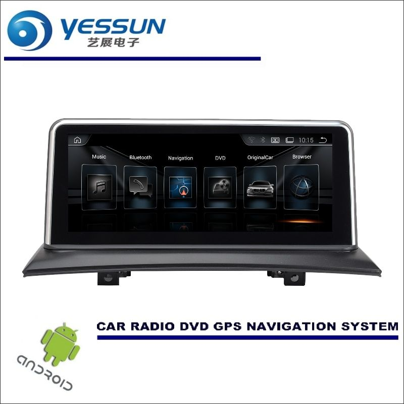YESSUN 10 inch HD Screen For BMW X3 E83 2004~2010 Car Stereo Audio Video Player GPS Navigation Multimedia (No CD DVD)