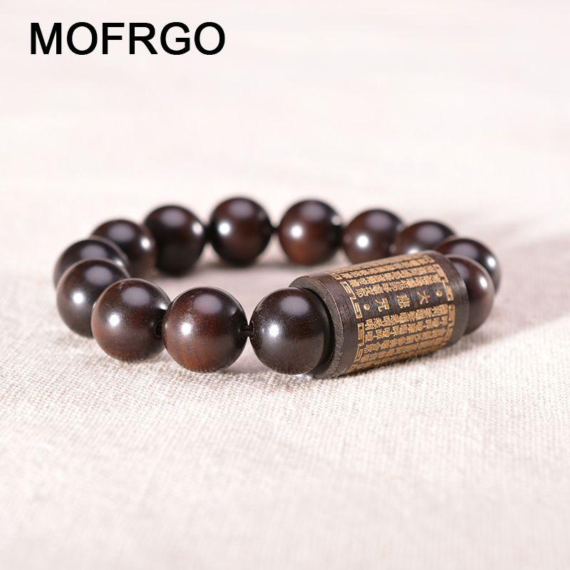 Protection curative élastique perlé Bracelet empilable tibétain bouddhiste ecritures bois prière perles Bracelet pour hommes femmes bijoux