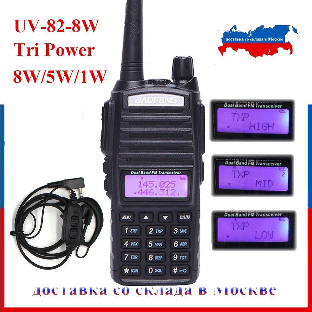 BaoFeng UV-82 8W Two Way Radio Ham Radio UV82 Walkie Talkie Tri-Power Dual band Handheld FM Transceiver