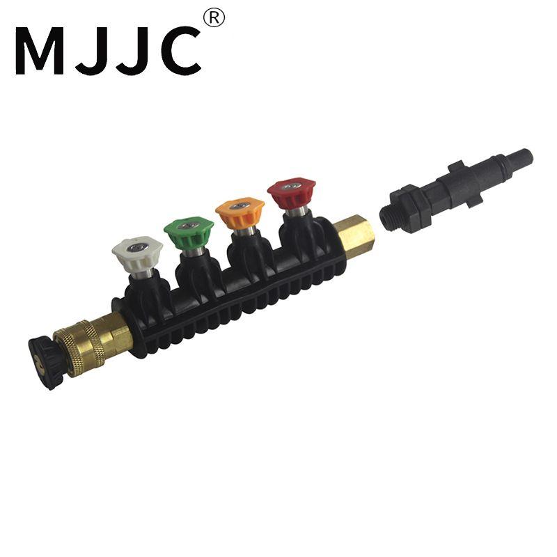 Mjjc бренд 2017 с высокое качество воды распылитель палочка сопла для старого типа nilfisk/Alto/Кью/gerni давление шайба