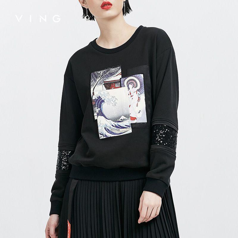 Винг осень 2017 г. новые толстовки с длинными рукавами в стиле пэчворк с круглым вырезом повседневные свободные пуловеры