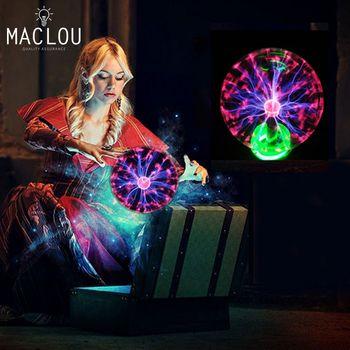 Novedad luces 3 4 5 6 pulgadas esfera mágica de cristal Bola de Plasma lámpara decoración Navidad para niños regalo Año nuevo Plasma globo iluminación