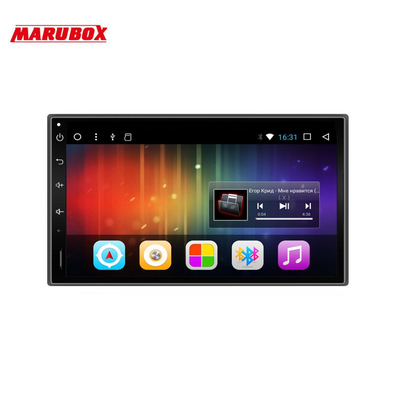 Marubox Universal 2din Android 7.1 Quad Core 7 Inch IPS Car Multimedia Player GPS Navigation Radio Intelligent System 7A705DT3