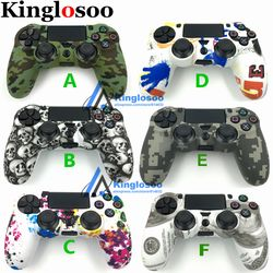 Fashion Camo Soft Silicone Gel cover Rubber Protective Skin Case for Playstation 4 Pro PS4 Slim Gamepad Controller Protect