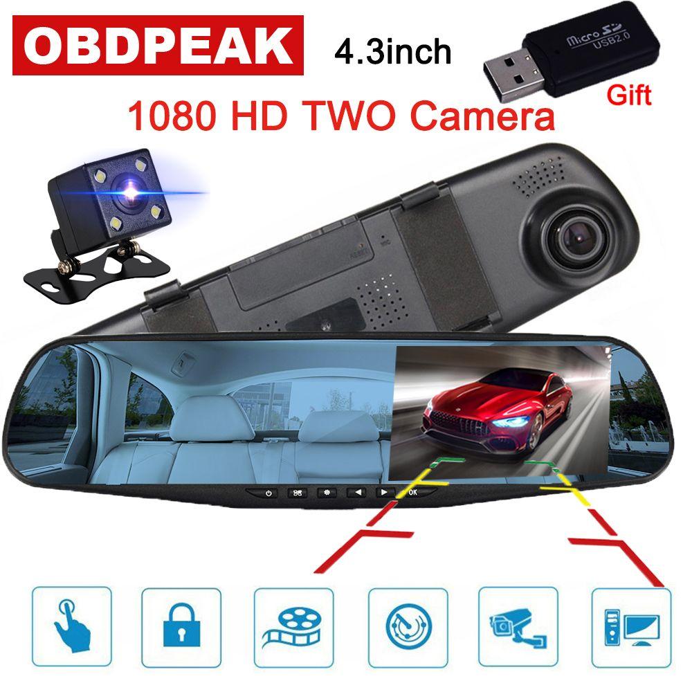 4.3 pouces 1080 P voiture rétroviseur Voiture Dvr full HD 1080 p voiture conduite enregistreur vidéo caméra de voiture inverse image double objectif dash cam