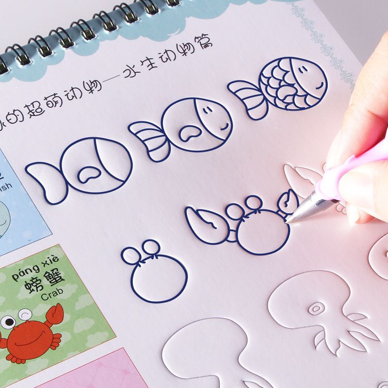 Reusable Basic Painting Copybook Hand Writing Groove Training Notebook Auto Fades Educational Toys For Children Games