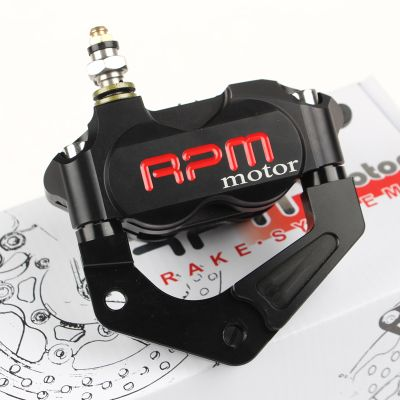 RPM motor Universal For Yamaha Aerox Nitro BWS 100 Zuma RSZ JOG 50 rr Motorcycle Brake Pump+200/220mm Disc Brake Calipers