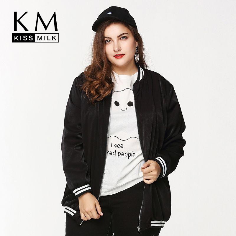 Kissmilk для женщин; Большие размеры Курточка бомбер на молнии Бейсбол куртка Пальто для будущих мам стеганая верхняя одежда Толстовки большой ...