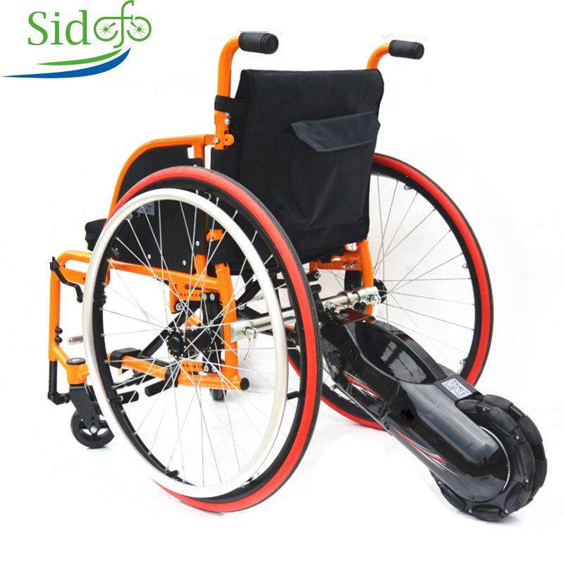 8inch 24V 250W Getriebe Motor Elektrische Rollstuhl Lithium-Batterie Traktor DIY Hinten Power Unterstützt Intelligente Conversion Kits smart
