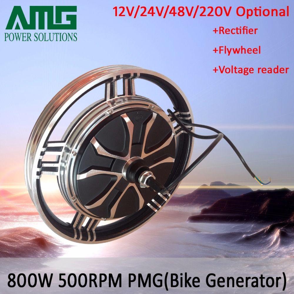 800 Watt 220 V niedriger geschwindigkeit rare earth brushless dauermagnetwechselstromgenerator/notfall camp bike generator mit nut
