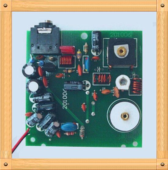 Free Shipping!!! 5pcs CXA1691BM / CD1691CB / BP machine type FM radio board (continuously adjustable, with mute, mono)