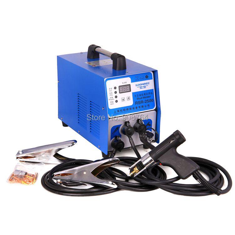 stud welder aluminum RSR-2500 capacitor discharge stud welder for welding bolt plate insulation nail screw
