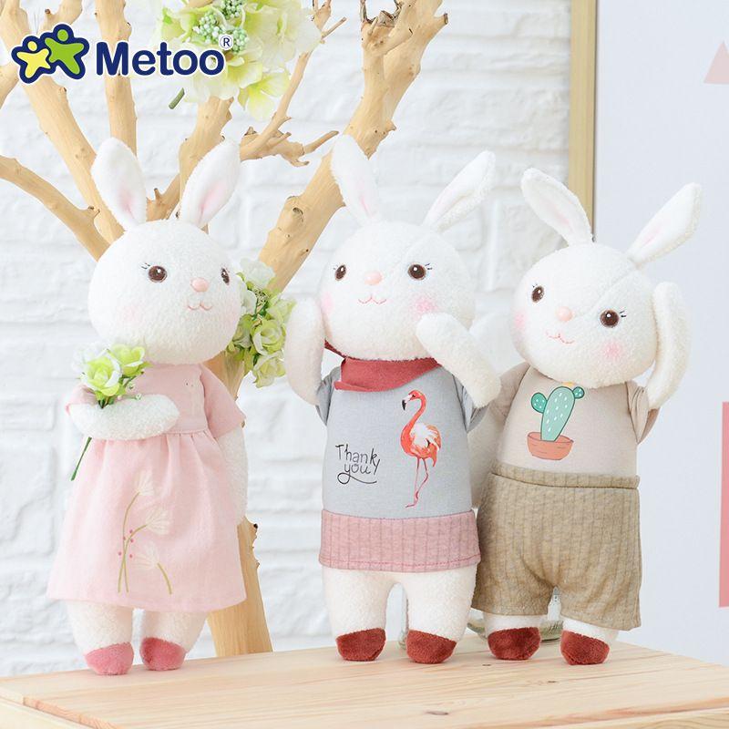 34 cm Kawaii peluche douce mignon belle peluche bébé enfants jouets pour filles anniversaire noël cadeau Tiramitu lapins Mini Metoo poupée