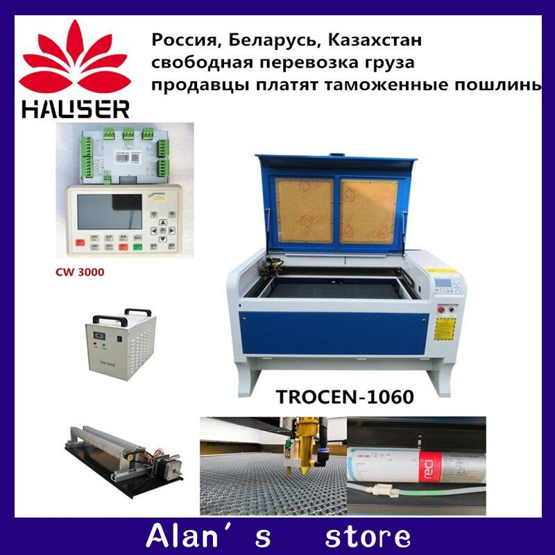Auto focus 1060 RECI W2 100 wLaser stecher maschine 100 0*600mm Co2 Laser cutter maschine 110 V /220 V Usb-schnittstelle Freies Shiping