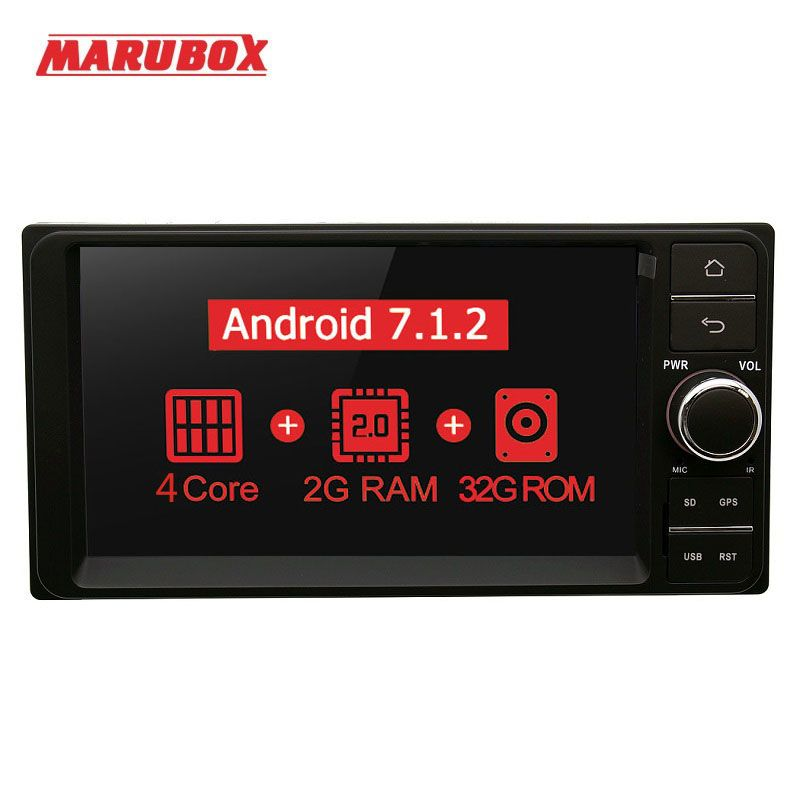 Marubox 7A701MT3,Car Multimedia Player Universal For Toyota,Android 7.1,Quad Core,Radio chips TEF6686,2GB RAM,32GB ROM,7
