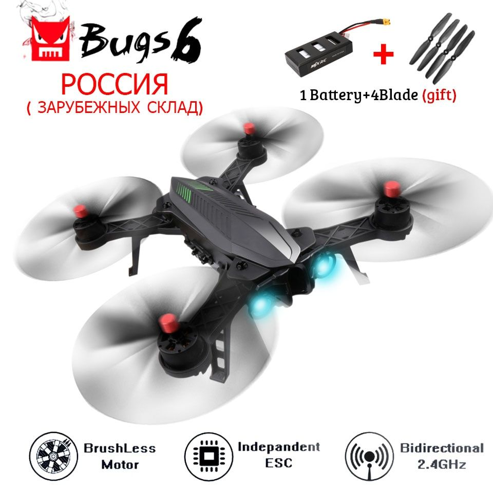 MJX Bugs 6 & B6 RC Quadcopter RC Drone 2.4G 4CH 6-Axis Brushless Motor 5.8G Image WIFI Camera FPV RC Helicopter VS X8PRO