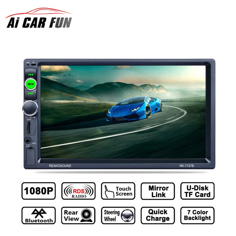 RK-7157B 7inch 2DIN Car Bluetooth MP5 Player Steering Wheel Control Rear View Camera FM / AM / RDS / BT  Car Radio Media Player