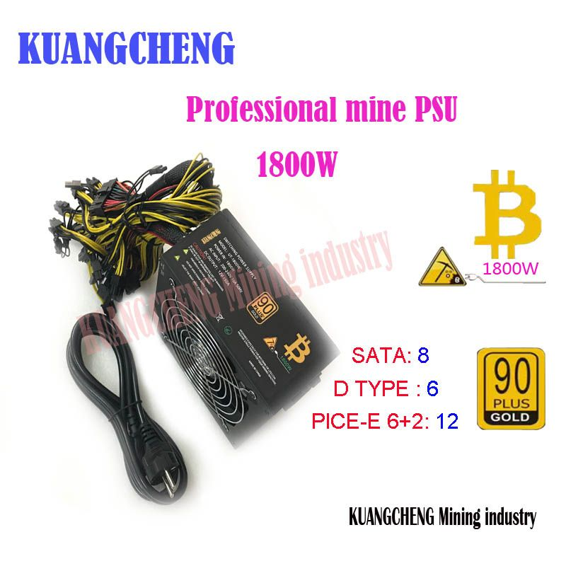 ETH ZCASH MINER power supply 1800W 12V 150A (with power cable) suitable for miner R9 380/390 RX 470/480 RX 570/580 6 GPU CARDS