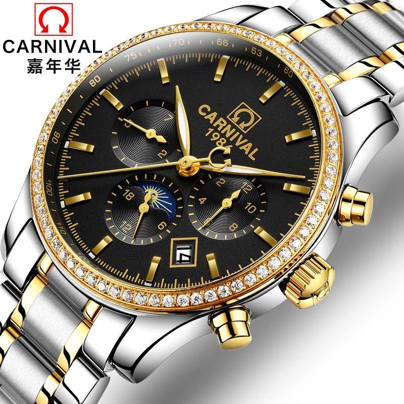 Carnival watches men luxury brand Watch Shockproof 30m Waterproof Wristwatch Golden Crystal montre homme jam tangan watch Men