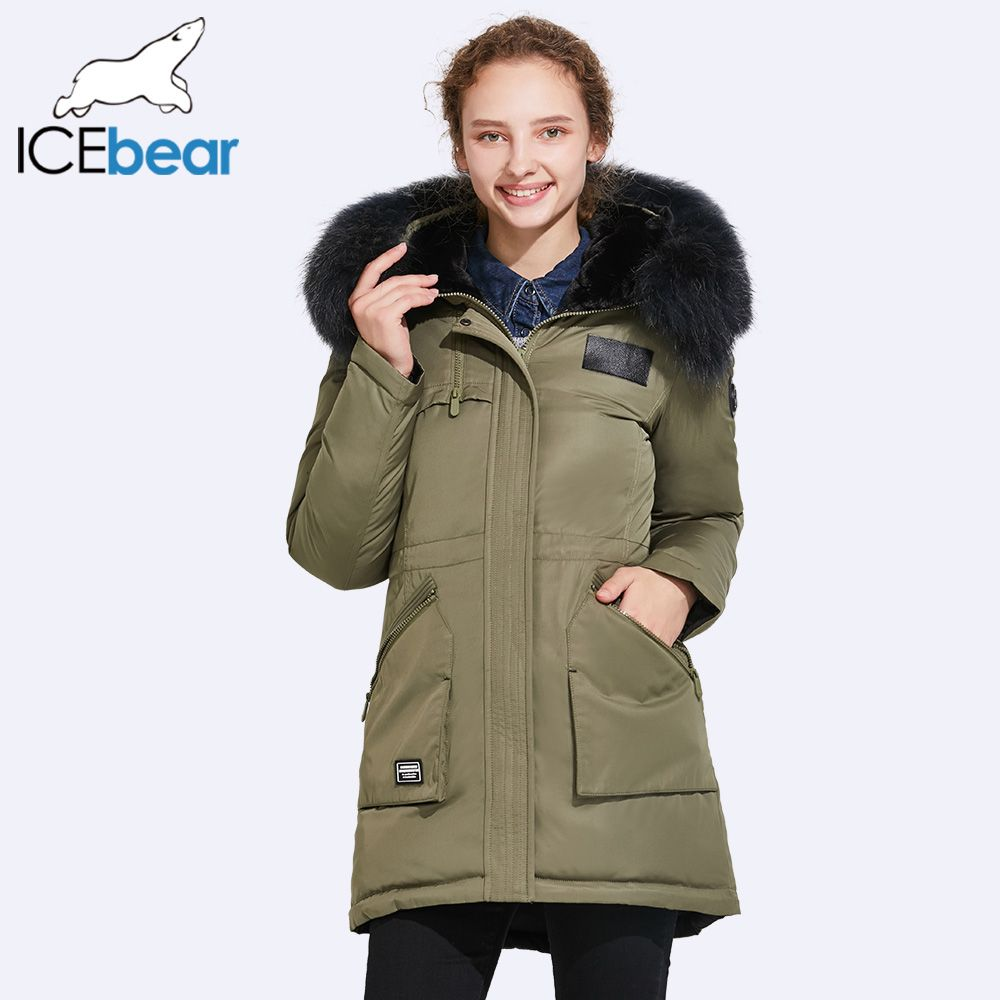 ICEbear 2017 Short Winter Jacket Women Luxury Fur Collar Design Wasp-Waisted To Highlight Waist Line And Prefect Figure 17G6120