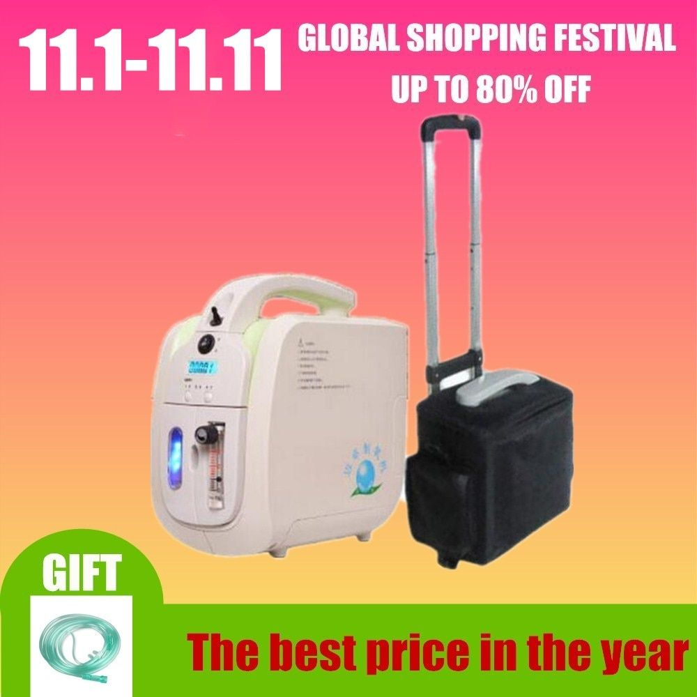 Battery operate mini portable oxygen concentrator generator 1-5L with 30%-90% purity oxygen tank