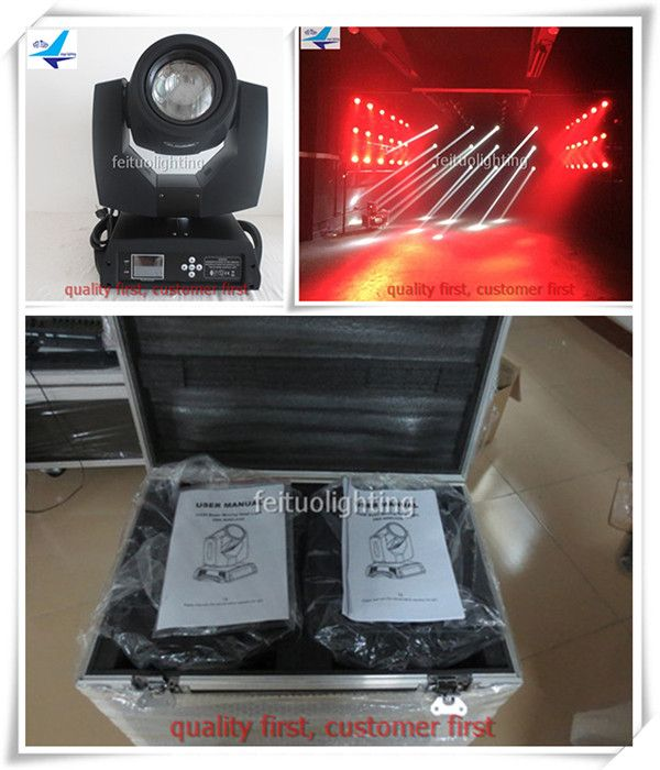 (6/lot)High quality 16 bit moving 230w beam 7r Sharpy Beam With Flight Case
