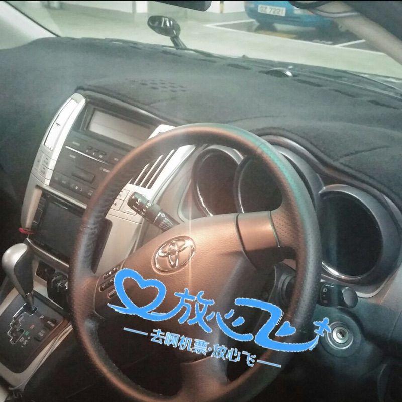 Dashmats auto-styling zubehör armaturenbrett abdeckung für toyota Harrier 2003 2004 2005 2006 2007 2009 2008 2010 2011 2012 2013 rhd