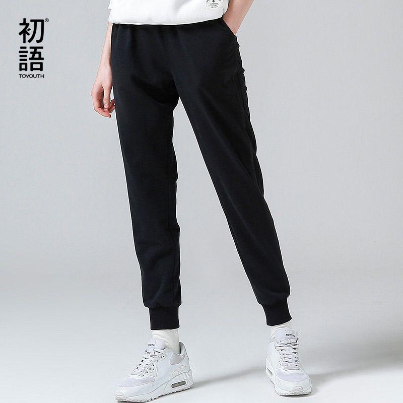 Toyouth jogger Frauen Grafik Gedruckt Trim Kordelzug Koreanische Gym Workout Hose Pantalones Mujer Hosen frauen Hosen