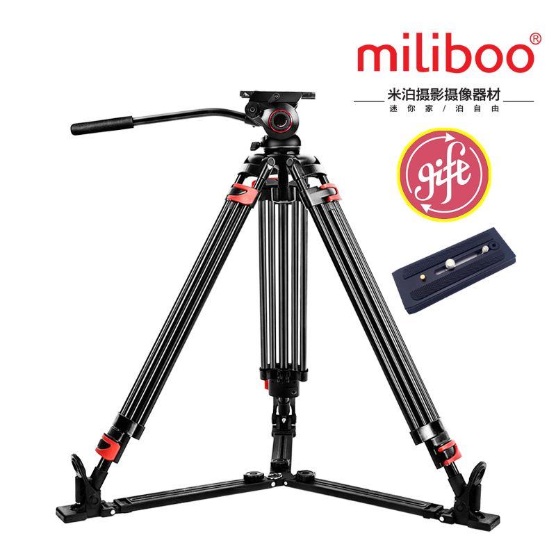 Miliboo MTT609A Tragbare Aluminium Stativ für Professionelle Camcorder/Video Kamera/DSLR Stativ, mit Hydraulische Kugelkopf