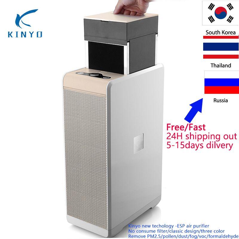 Neue technologie luftreiniger hause elektrofilter PM 2,5 rauch formaldehyd luft reiniger lufterfrischer maschine büro zimmer