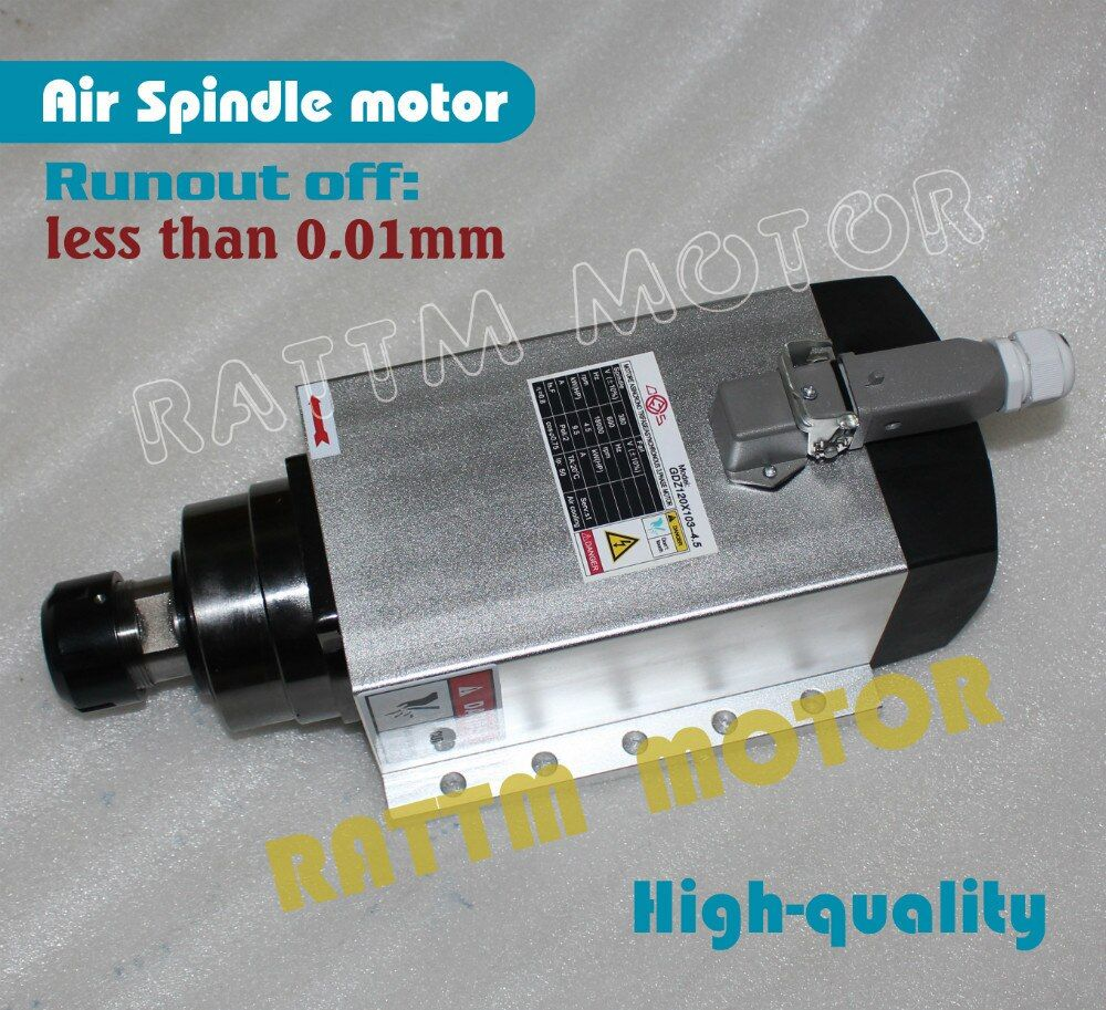 Square 4.5kw Quanlity Air cooled spindle motor ER32 runout-off 0.01mm, 4 Ceramic bearing,Engraving milling grind