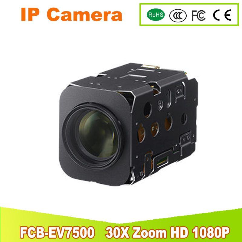 Yunsye Kostenloser versand SONY FCB-EV7500 HD Farbblock Kamera Video Conferencing Kamera