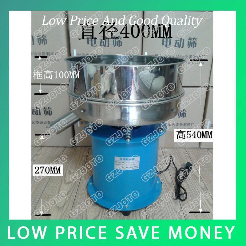 220V/50HZ Vibrating Sieve Machine Screen For Powder