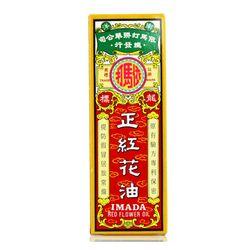 Imada Bunga Merah Analgesik Minyak (Tergantung Fa Yeow) 0.88 FL Oz. (25 Ml) -1 Botol