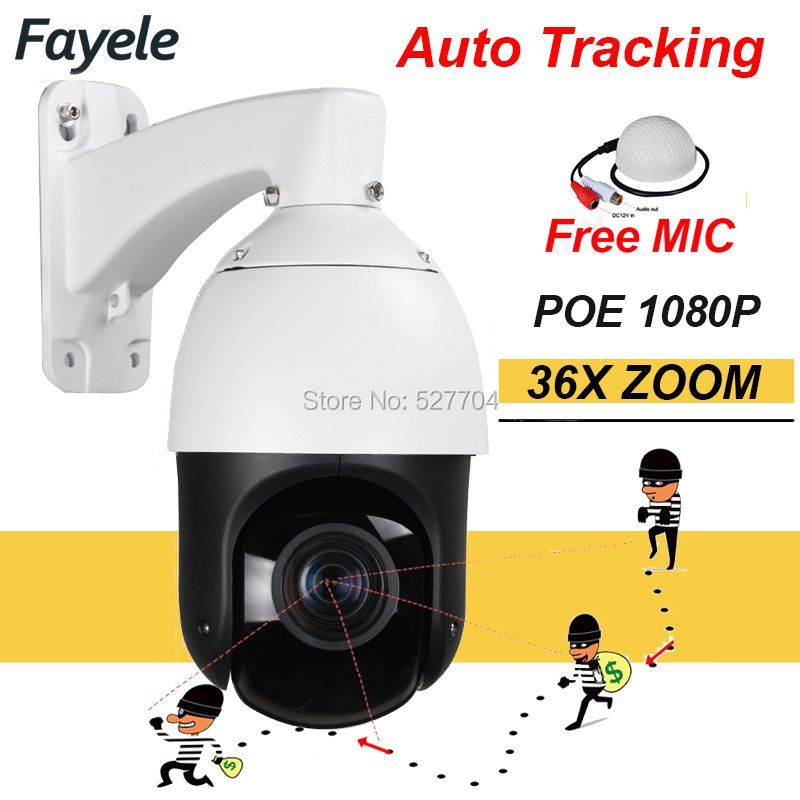 H.265 POE 1080P IP Auto Tracking PTZ Camera 36X Zoom Analysis Auto Tracker WDR 3D NDR motion detection Onvif W/ Audio Microphone
