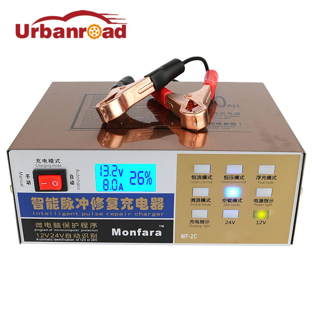Urbanroad Full Automatic Electric 12v/24v Car Battery Charger 12v Intelligent 100ah Battery Charger Intelligent Pulse Repair