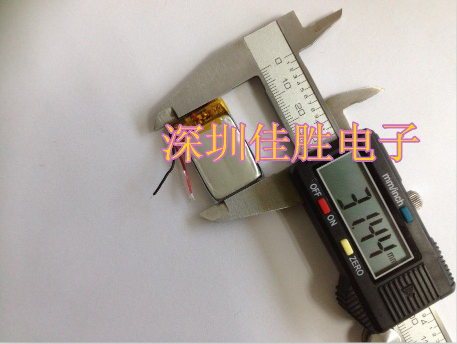 5Pcs 3.7V lithium polymer battery 052030 502030 502030 220mah MP3 MP4 MP5 cell battery